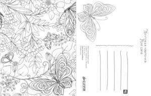 Волшебные цветы открытки антистресс
